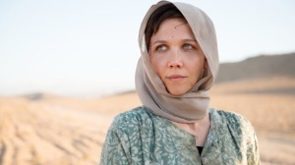 Maggie Gyllenhaal in 'The Honorable Woman'