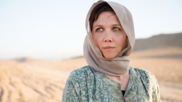 Maggie Gyllenhaal in 'The Honorable Woman'