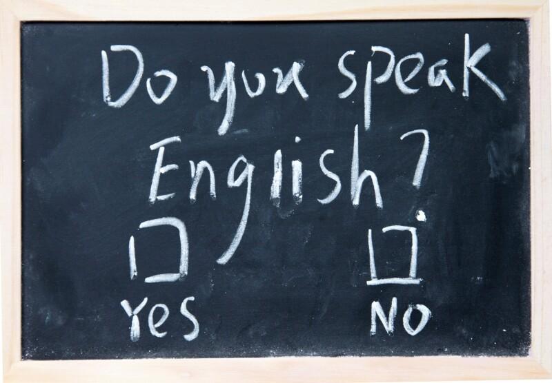 Do you speak english test