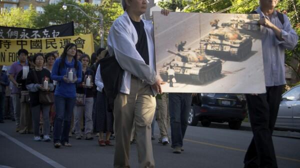 24th year commemoration ceremony of Tiananmen Square massacre
