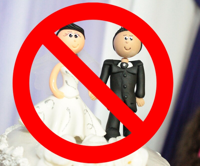 Not Married - Wedding Cake