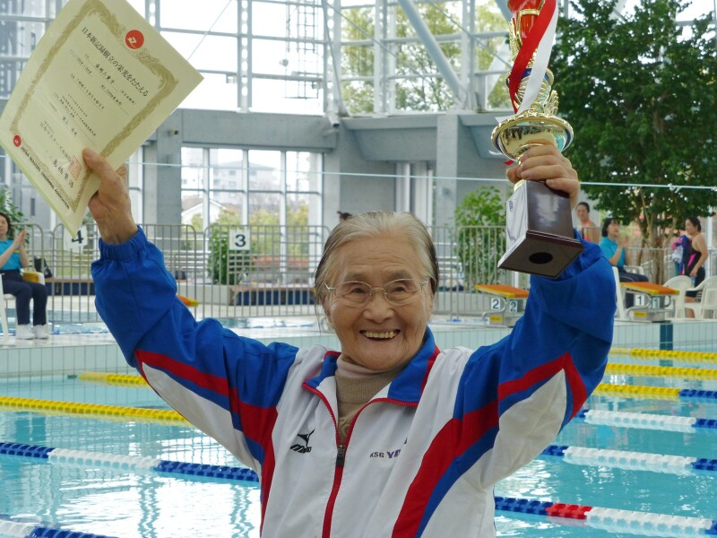 100-year-old Japanese swimmer