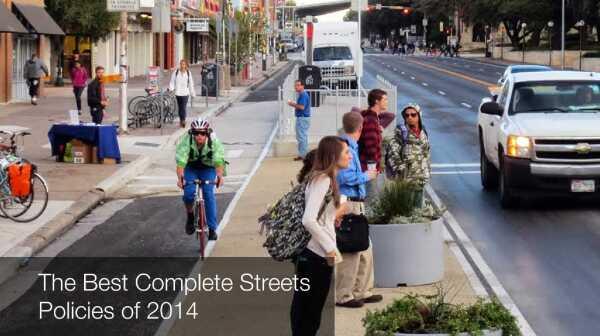 CompleteStreets2014