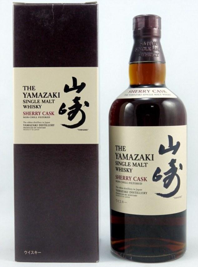 yakazamkiwhisky