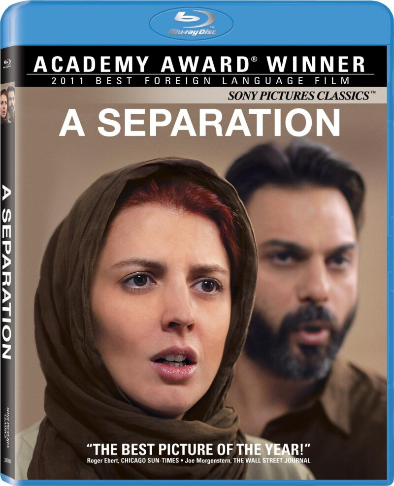 a-separation-blu-ray-cover-06