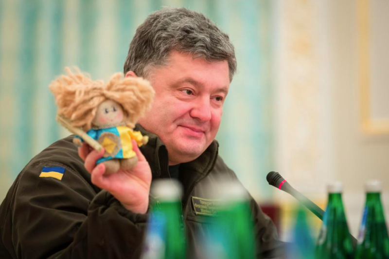 Petro Poroshenko, Ukraine, doll