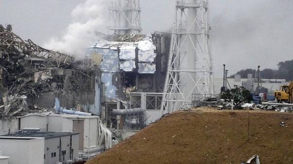 FUKUSHIMA nuclear plant Japan