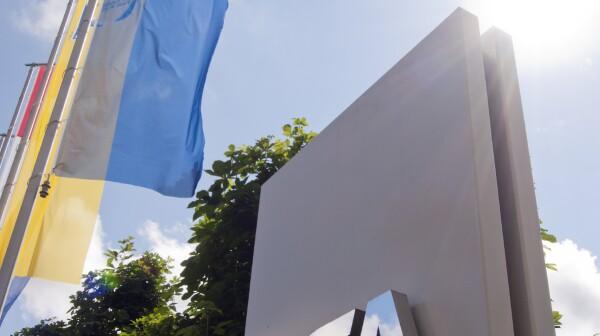 Entrance to the FIFA headquarters in Zurich, Switzerland